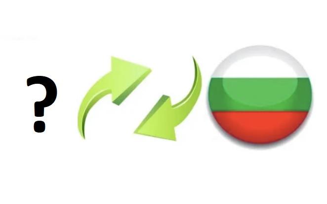 Bulgarca Tercüme