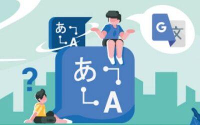 Çeviri Şirketi Nedir?